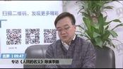 《人民的名义》为什么选湖南卫视播出?导演李路告诉你真相