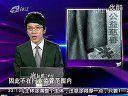 【【君函吧 】民政部将单独监管慈善】www.junhanseo.com 十堰SEO