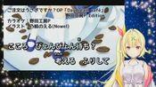 【星川サラ】纪念kuso网络的一个人的卡拉ok「Daydream café」