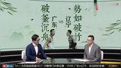 广东战胜辽宁!听听赛后解说王飞、柯凡对全场犀利点评!