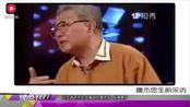 """著名相声表演艺术家唐杰忠去世:一生甘做""""绿叶"""""""