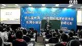 王崧舟《枫桥夜泊》   小学语文名师经典课堂