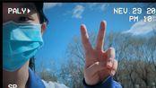 【下巴】疫情期间:北京圆明园附中某高一学生的一天