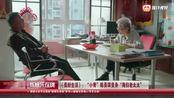 美好生活:陈美琪自曝对戏时国语碰壁,宋丹丹男友力爆棚耸北照顾