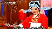越剧:郑国凤演唱《是我错》选段,唱腔韵味十足!