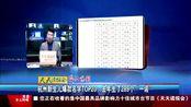 """杭州新生儿爆款名字TOP20:去年生了289个""""一诺"""""""