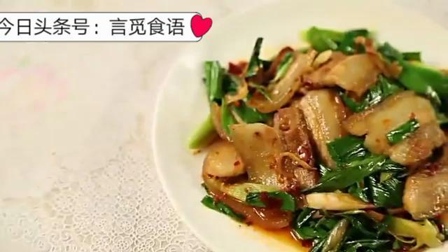 青蒜爆炒回锅肉,肥而不腻做法简单