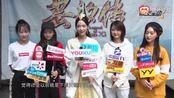 SNH48林思意首拍亲密戏太害羞