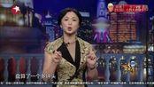 金星秀2016最新一期全部 郭德纲&许晴&马苏&赵丽颖:明星摆谱那些事儿 刘涛