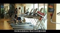 《健康长寿之路在实践中探索出来》——邓建煦