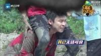 高能少年团:王俊凯小坏蛋模式上线 恶搞张一山摔一嘴泥
