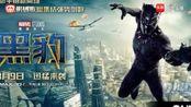 《红海行动》票房超《唐探2》 位列中国票房总榜第三