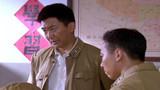 领导的儿子安排到王聪手下,引王聪万分不满,这简直就是炸弹啊