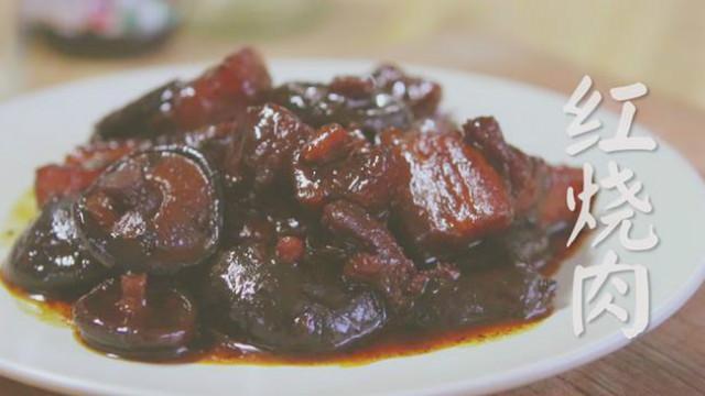 """舌尖上的家常美食""""红烧肉"""""""