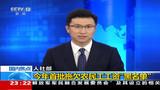 """人社部:今年首批拖欠农民工工资""""黑名单"""""""