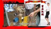 余姚//自动烘干杂粮面条机 纯天然玉米面条机