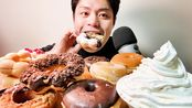 【yuma】Misdo新布料庞·德林等12个【 eating sounds咀嚼音】(2020年3月1日17时41分)