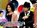 [toputube.com]康熙來了 2012-03-27 pt.4/5 大S代班 超...