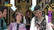 天王猪哥秀-20150920