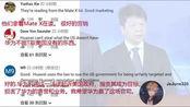 硬气!华为正式宣布起诉美国政府,外国网友:中国是新世界领导者