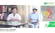 女性尿失禁都有哪些症状?
