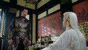 《轩辕剑之汉之云》花絮 暮云和师傅