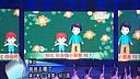 2015年教师节  鲁山县第一幼儿园幼儿演出