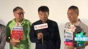 何冰真诚诠释傻  导演刘家成称全民追赶小鲜肉很扯