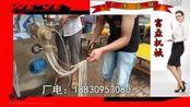 简阳//新型全自动玉米面条机 商用80型玉米面条机