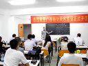 黄俊文师傅在广西南宁举办的杨公风水培训班3