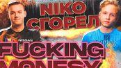 【 m0NESY TV】niko:WDNMD M0NESY!