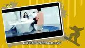 杨洋新剧《不可预料的恋人》杨洋首次搭档赵丽颖谭松韵