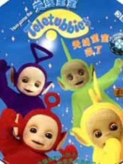 天线宝宝第13季