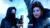 《幻城》揭秘莲姬的真实身份
