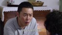 《平凡岁月》预告片第43集2部
