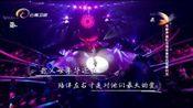 中国情歌汇2017看点-20170316-《相聚更甜蜜》