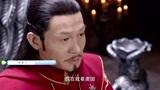 将夜2:这个唐王太帅了,面对桑桑身份丝毫不带怕,要的就是这气场