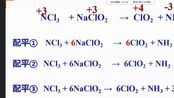 20200211-仙子化学实验大题不完全录制