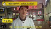 【麻辣拌小哥酷似吴建豪?网友:这是欧豪吧[跪了]】4月25日,黑龙江大庆八一农大