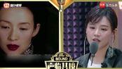 【声临其境】马思纯精彩配音经典片段之《一代宗师贩宫二