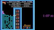 【搬运】NES俄罗斯方块-100条,最新世界记录2分52秒速通-20200105