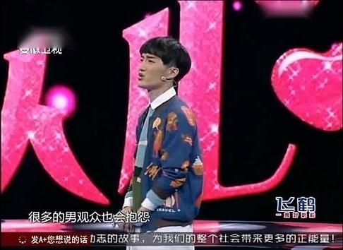 奇葩说选手肖骁在《我是演说家》里的精彩表现