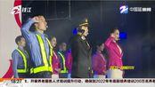 【浙江杭州】长龙航空正式成为杭州亚运会官方合作伙伴(范大姐帮忙 2019年10月17日)