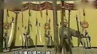 吴京电视剧 《太极宗师》主题曲 英雄谁属