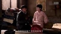 刀客家族的女人佟丽娅清纯小清新滚床单合集