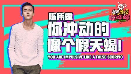 《热血街舞团》陈伟霆跳舞只求得最后1名, 原因揭秘