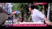 《这就是命》北京发布会 太岁头上敢动土 王迅掌掴曾志伟?