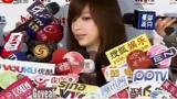 【娱乐】王心凌否认整容 5月5日