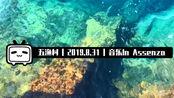 五渔村   2019.8.31   In Assenza Di Te   Laura Pausini
