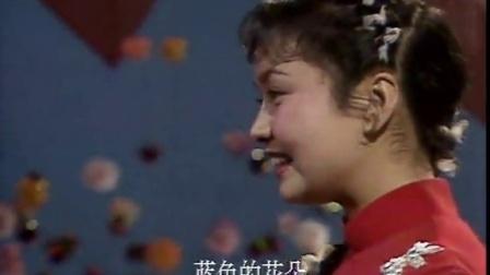 勿忘我 彭丽媛 1986春晚